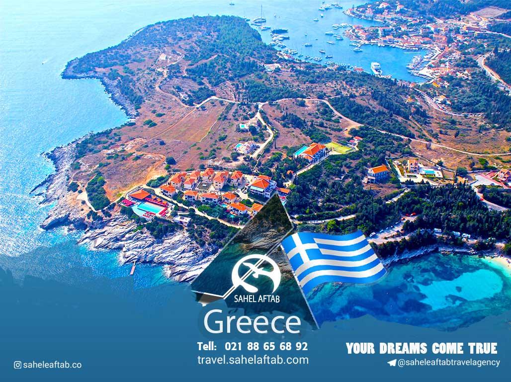 ویزا-یونان