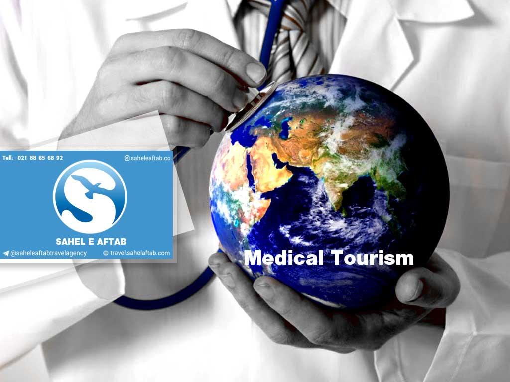 عکس-زیر-مجموعه-تاریخچه-گردشگری-سلامت-و-درمان
