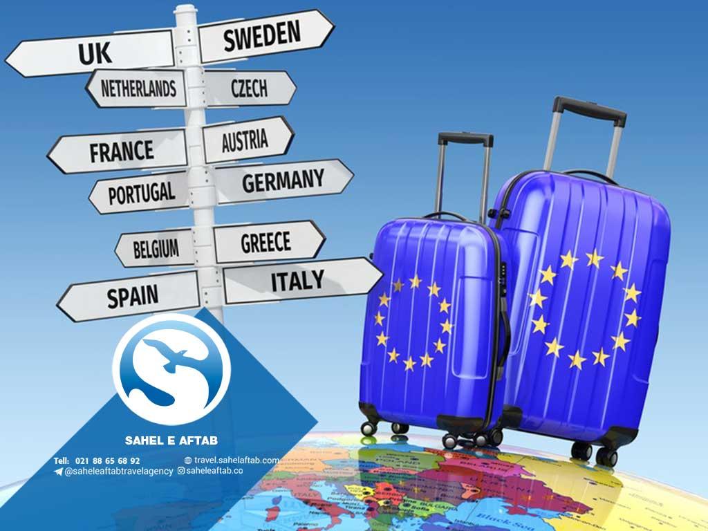 سایت-تراول-اقامت-اروپا