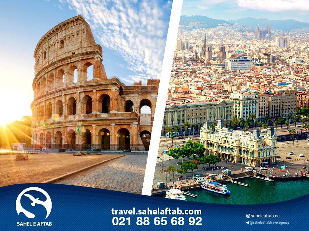 اسپانیا - ایتالیا عکس