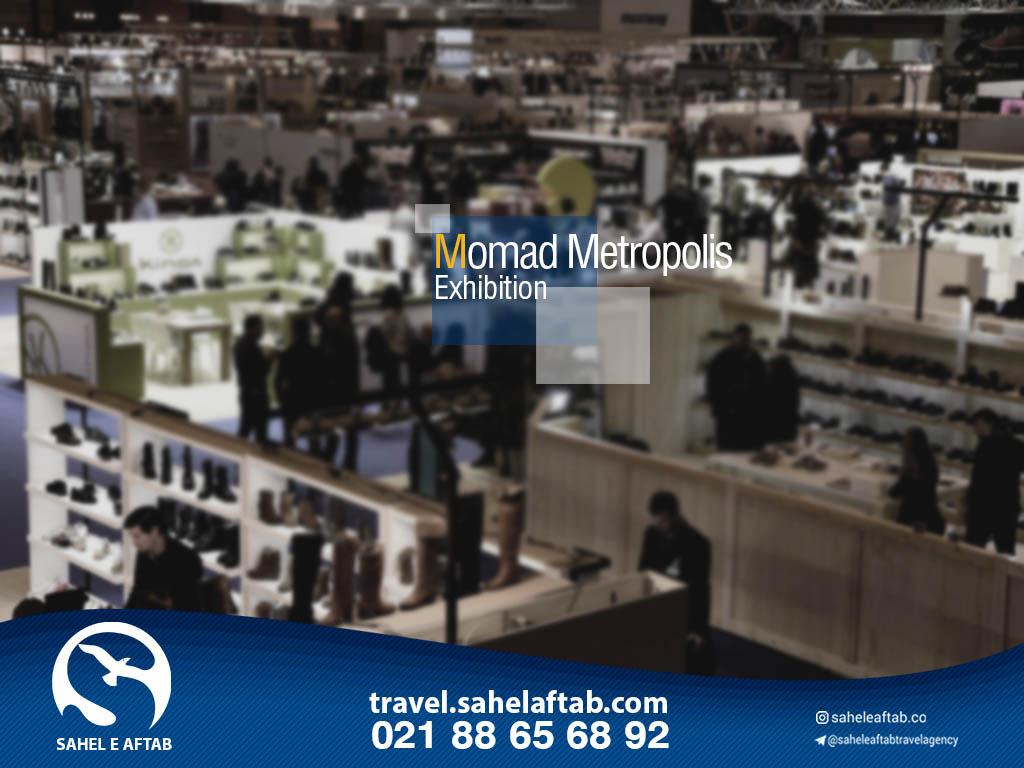 Momad Metropolis عکس