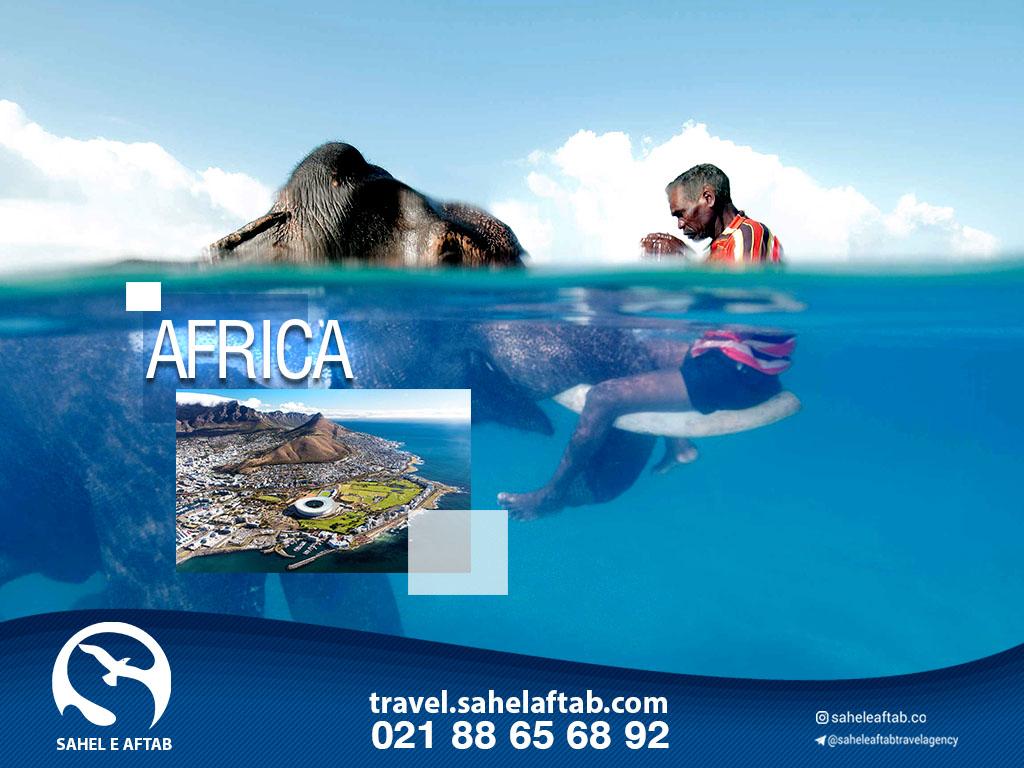 عکس آفریقا