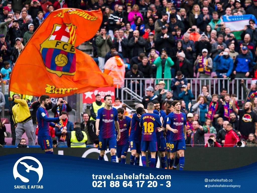 تراول باشگاه بارسلونا