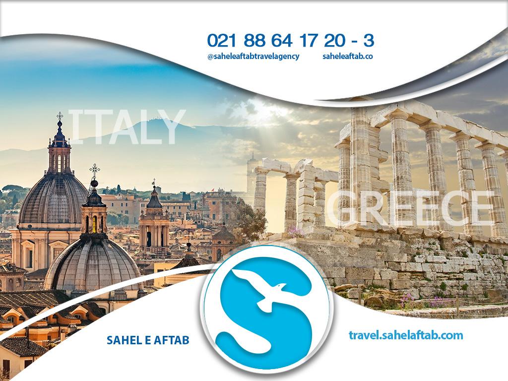 ایتالیا-متن یونان