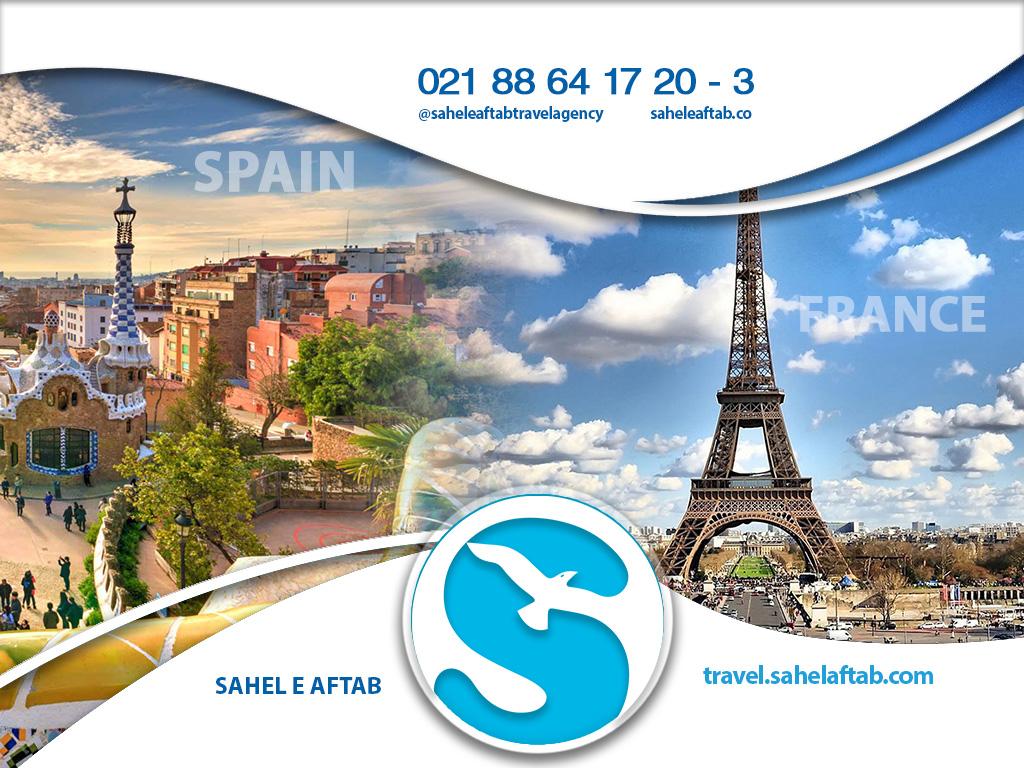 -فرانسه -متن اسپانیا