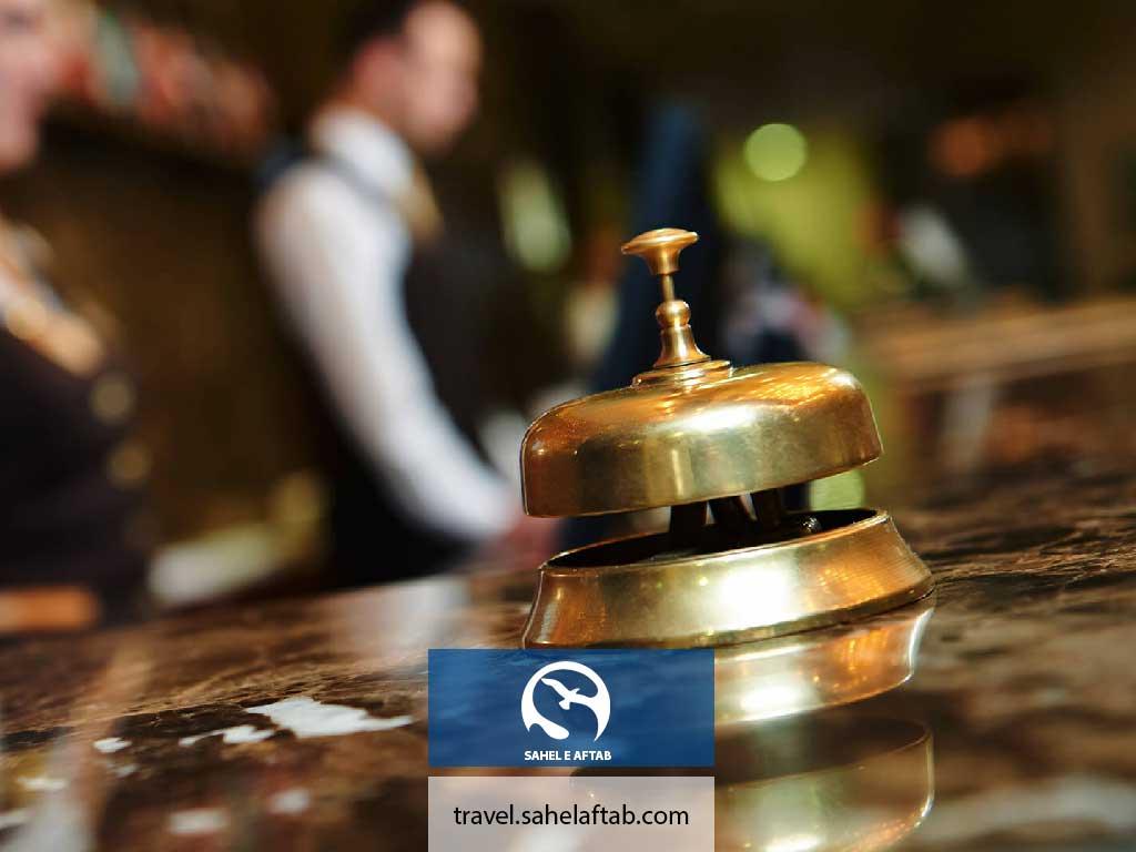 تراول-reservation
