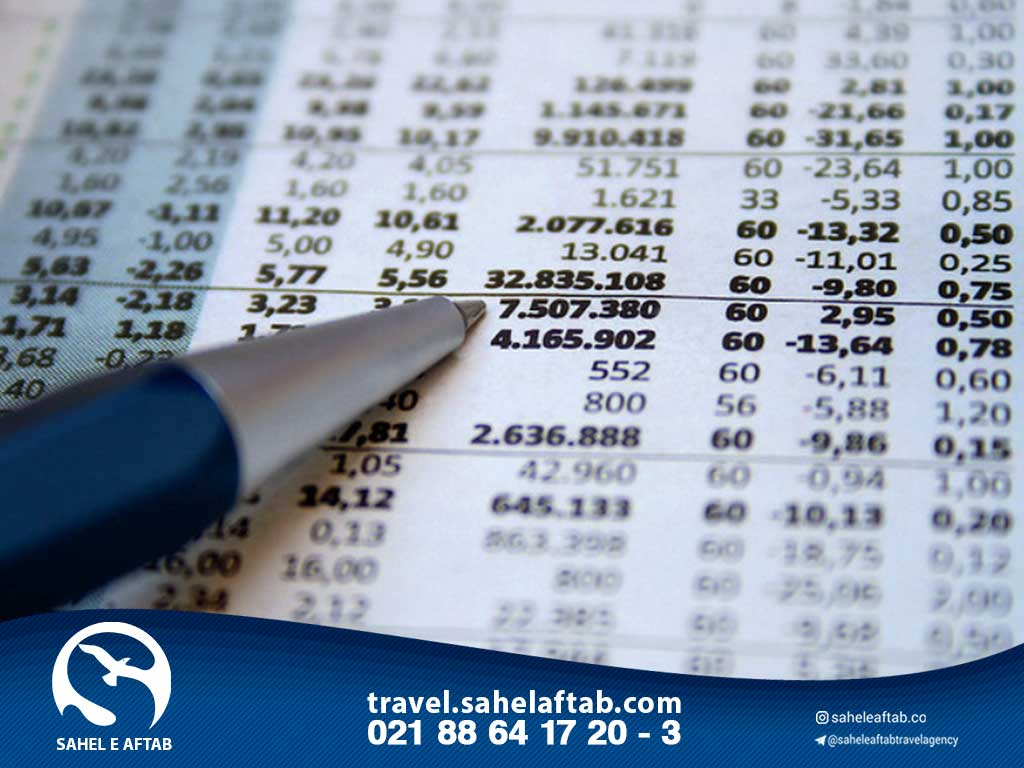 حساب بانکی