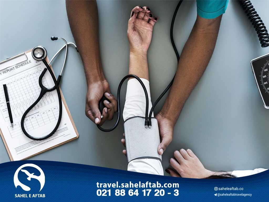بهداشت در اسپانیا