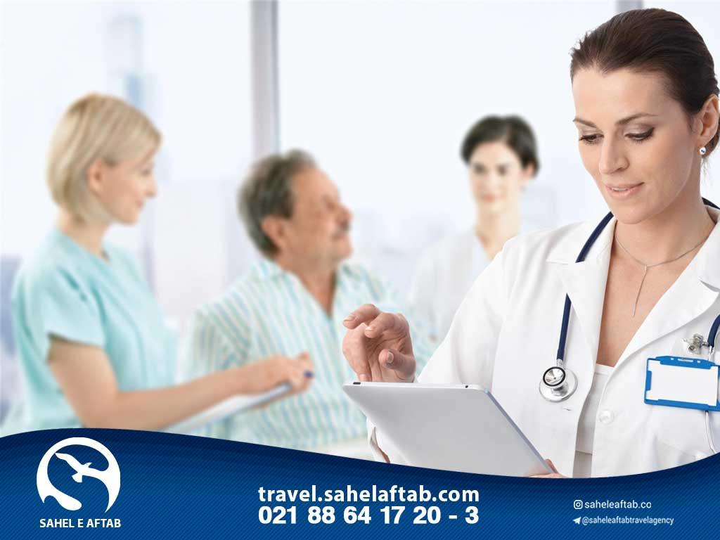 خدمات درمانی در یونان
