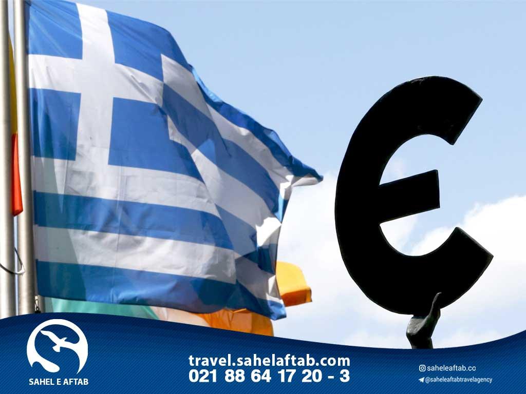 دریافت اقامت یونان از طریق خرید ملک در یونان