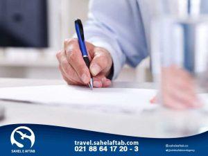 ثبت ضمانت نامه تمکن مالی برای اقامت اسپانیا