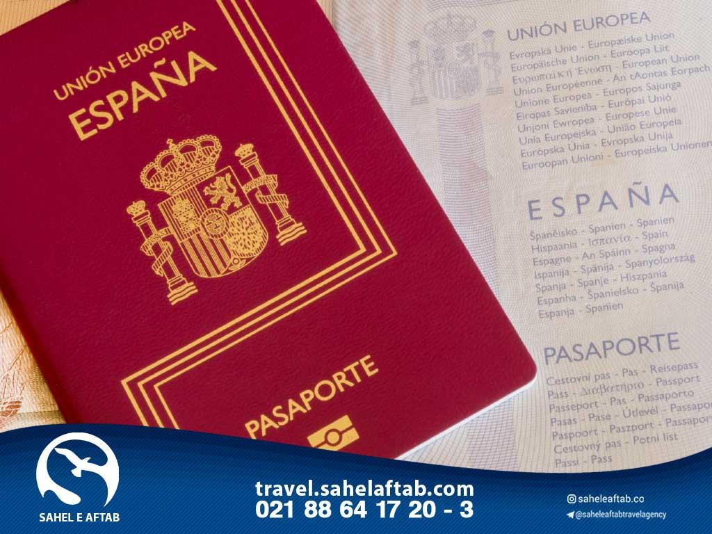 اخذ پاسپورت اسپانیا