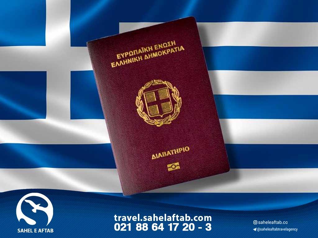مزایای اقامت یونان